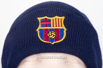 Шапка БАРСЕЛОНА двойная вязка с вышивкой логотипа футбольного клуба