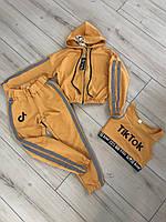 Спортивный костюм тройка со светоотражающими элементами для девочки 134-158р, фото 1