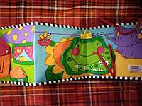 Бортик защита игровая на детскую кроватку