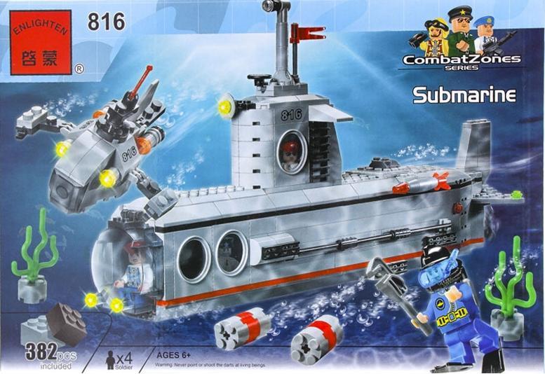 """Конструктор Brick 816 """"Субмарина"""""""