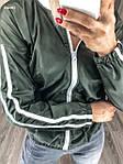 """Куртка жіноча """"Роут"""" від Стильномодно, фото 4"""