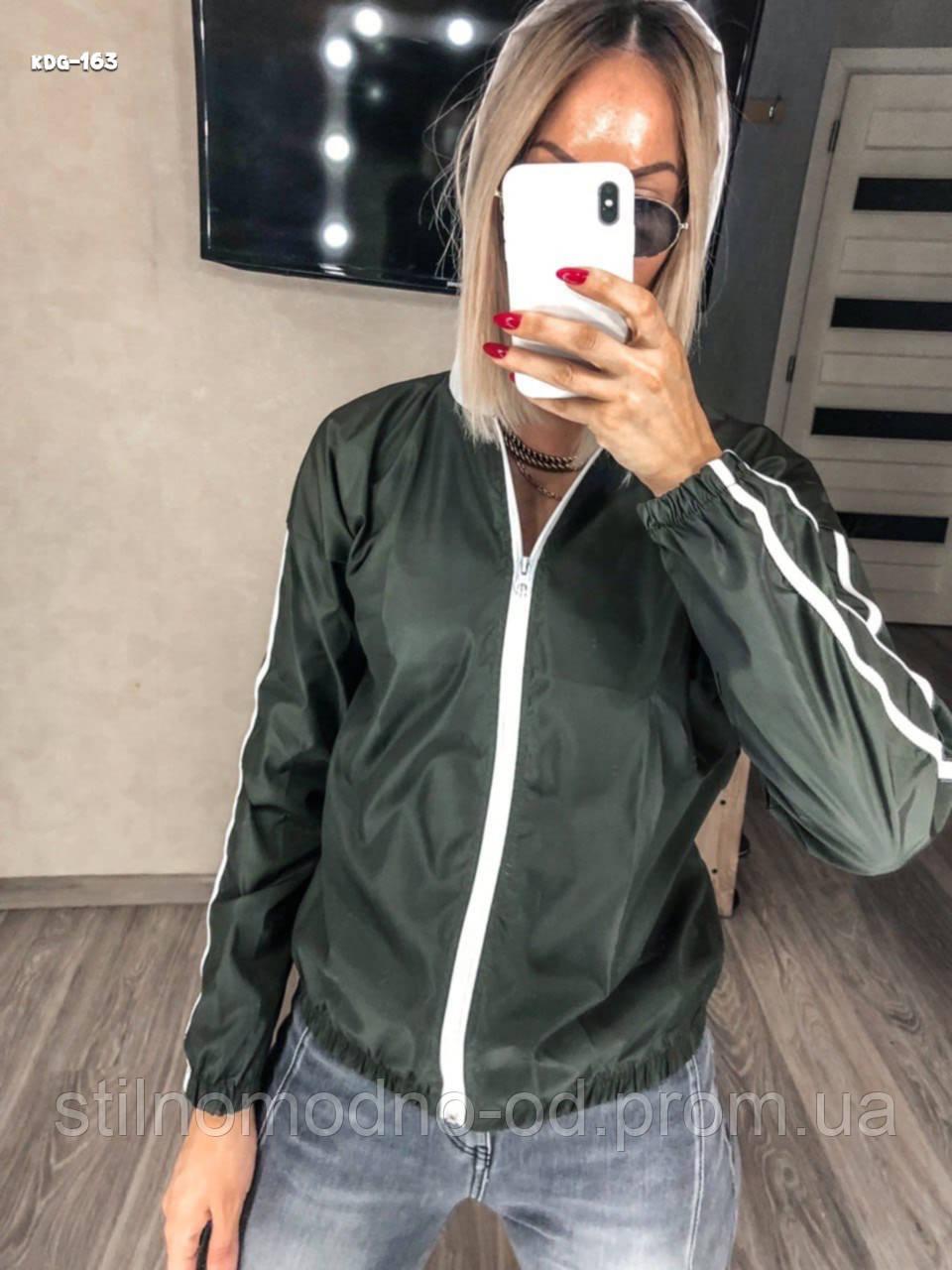 """Куртка жіноча """"Роут"""" від Стильномодно"""