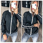 """Куртка жіноча """"Роут"""" від Стильномодно, фото 6"""