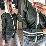 """Куртка жіноча """"Роут"""" від Стильномодно, фото 10"""