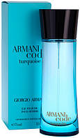 Armani Code Turquoise For Men 75ml Армани Код Туркуаз