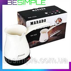 Електрична кавоварка турка Marado MA-1626 / Электротурка кавоварка для дому
