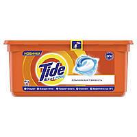 Tide Капсулы для стирки 30шт Альпийская свежесть тайд капсулы гель-капсули для прання tide