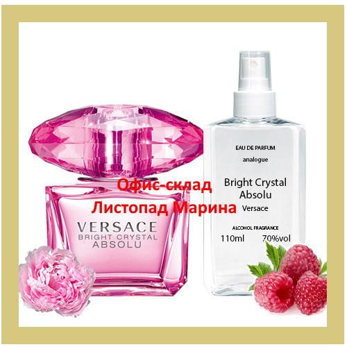 Versace Bright Crystal для женщин, Analogue Parfume 110 мл