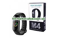 Фитнес браслет Smart Band M4S (короткая коробка) (200)