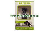 Адаптер VGA/HDMI (HD HDTV) (аудио)