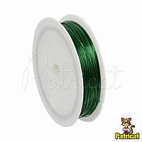 Ювелирная проволока Зеленая 0.4 мм 50 метров