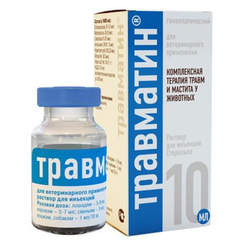 Розчин Helvet Травматин для лікування травм, ран, запалення дерматиту для кішок, собак, ВРХ, МРС, 10 мл