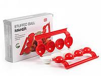 Форма для виготовлення м'ясних кульок Stuffed Ball Maker. Форма для м'ясних кульок., фото 1