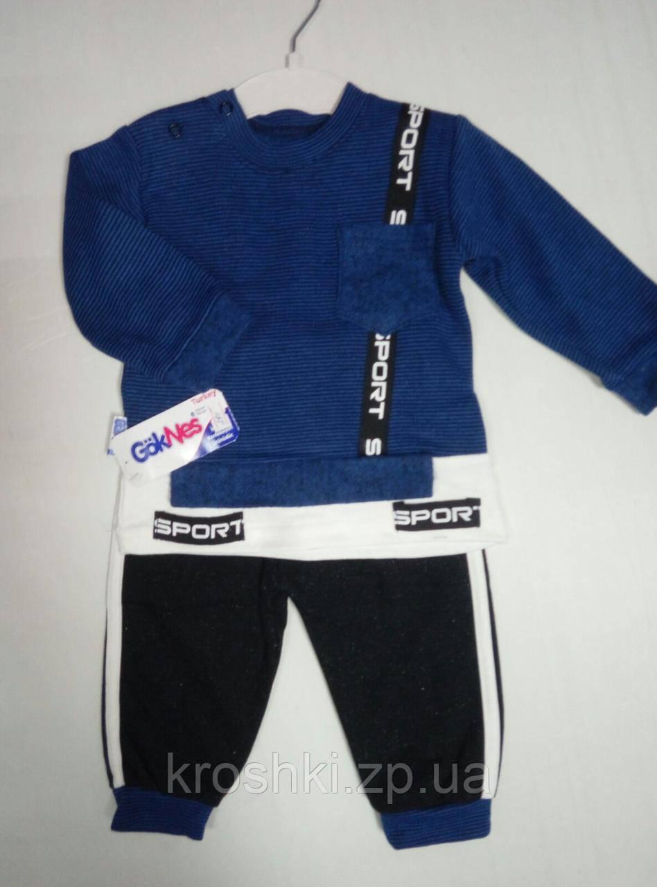 Детский костюм р.74-86