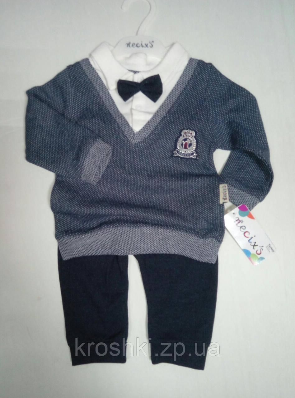Детский костюм р.68-80