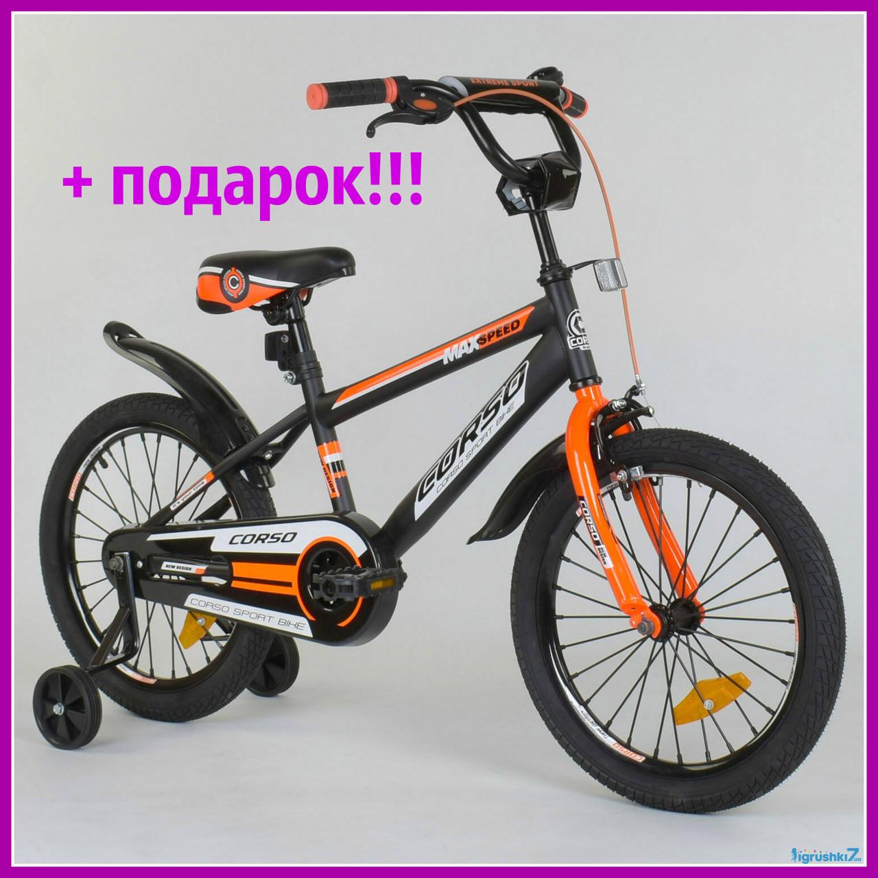 """Велосипед 18"""" дюймов 2-х колёсный """"CORSO"""" ST - 4044 (1) ТЕМНО-СЕРЫЙ, СТАЛЬНАЯ РАМА"""