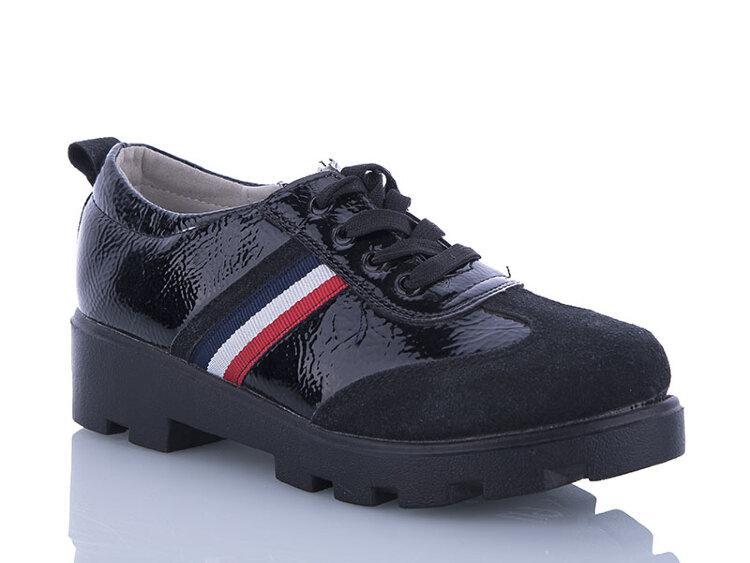 Детские туфли оптом, 32-37 размер, 6 пар, Xifa