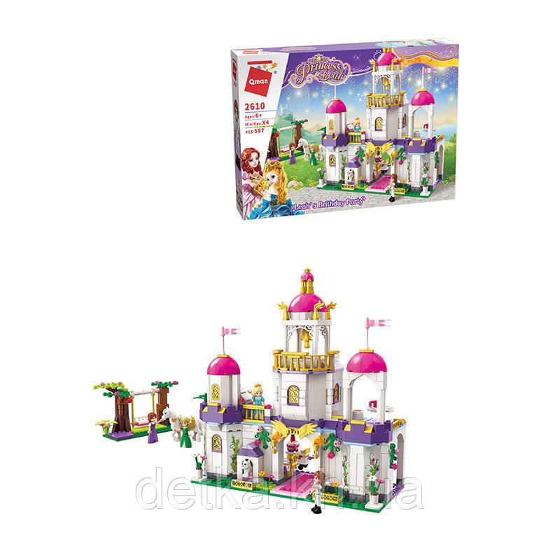 Конструктор для девочки Qman 2610 Princess Leah замок принцессы 587 дет