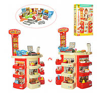 Детский игровой магазин супермаркет 922-20 HN