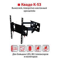 Настенное крепление кронштейн для телевизора KVADO K-53