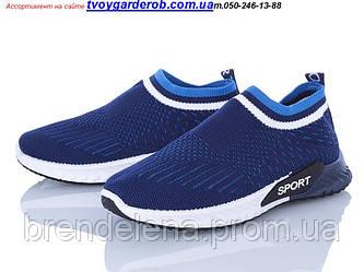 Текстильные кроссовки для мальчика р 31-20.5cv (код 1630-00)