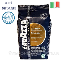 Кофе Lavazza Pienaroma в зернах 1 кг Оригинал (Италия) | Кава Пієнарома Лавацца Оригінал Італія