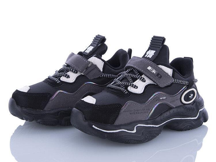 Детские кроссовки, 27-32 размер, 8 пар, KLF