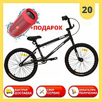 Велосипед трюковый подростковый Maverick ВМХ колеса 20 дюймов Черный Крутой велосипед для трюков bmx