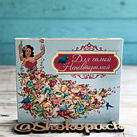 20 плиток молочного шоколада XL «Самой неповторимой» Подарок на 8 марта Подарок женщине Шоколад