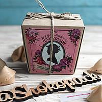 Набор печенья с предсказаниями «Для мамочки» Подарок на 8 марта Подарок маме Печенье