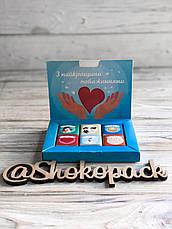 Шоколадный набор с лого ''Книга 6'' Корпоративные подарки, Подарки с логотипом, Сувенир с лого, фото 3