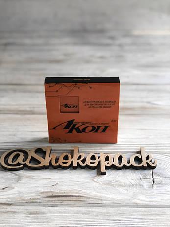 Шоколадный набор с лого ''Преміум PRO 4'' Корпоративные подарки, Подарки с логотипом, Сувенир с лого, фото 2
