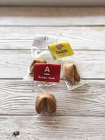 Брендированное печенье с предсказаниями Корпоративные подарки, Подарки с логотипом, Сувенир с лого