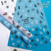 Слайдер-дизайн ЦВЕТЫ для маникюра на клейкой основе - Стикер для ногтей Sticker 5 Fashion Nails размер 9*12 см