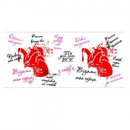 Кружка с крутым принтом 64103 Візьми моє серце укр. (красная), фото 2