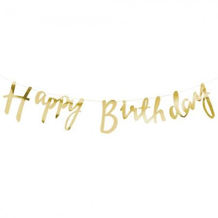 Фольгированая гирлянда на день рождения (золото)