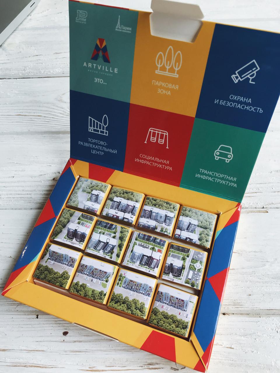Шоколадный набор с лого ''Книга 16'' Корпоративные подарки, Подарки с логотипом, Сувенир с лого