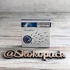 Шоколадный набор с лого ''Книга 4'' Корпоративные подарки, Подарки с логотипом, Сувенир с лого, фото 2