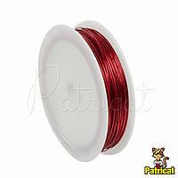Ювелирная проволока Красная 0.4 мм 50 метров