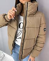 Женская осенняя куртка плащевка на силиконе чёрный кофе с молоком жёлтый нежно-розовый голубой молоко 42 44 46
