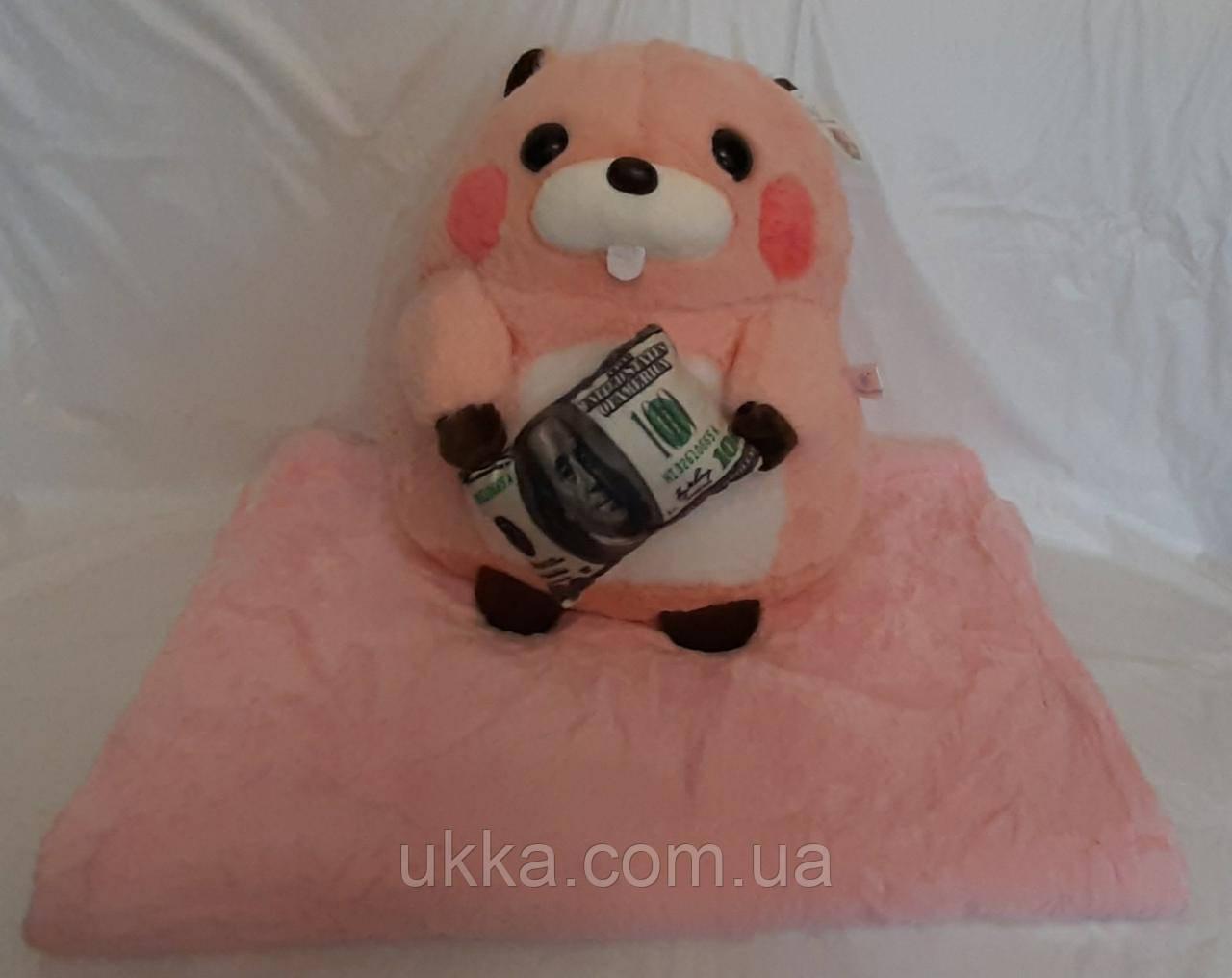 Игрушка подушка плед Бобер розовый
