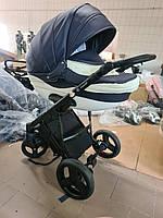 Детская коляска 2-в-1 Lumi (Люми эко-кожа) на пластиковой корзине d60 - синий