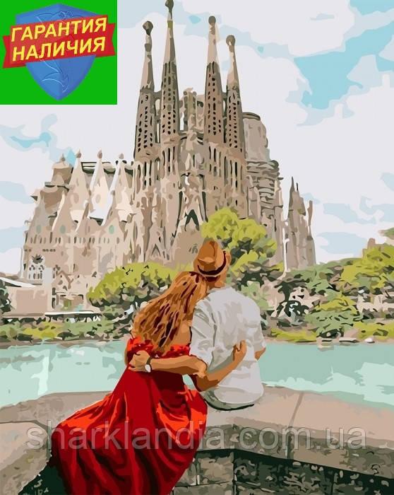 Картина по номерам Романтическая Испания 40*50см КНО4689 Раскраска по цифрам