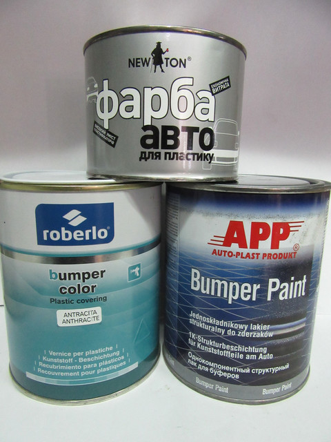 Краска для бампера, пластика, пластмасс