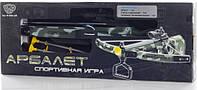 Арбалет M 0004 U/R Limo Toy