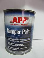 APP 020801 Чёрная Структурная краска для бамперов 1-комп.  1л. (есть разлив)