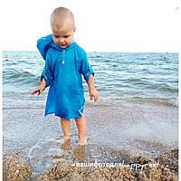 Детская пляжная туника синяя пляжная туника для девочки пляжная туника для мальчика хлопковая туника