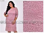 Нарядное, праздничное платье большого размера  54\56\58\60\62, фото 2