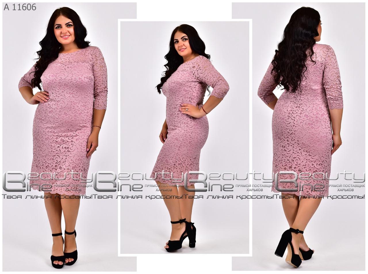 Нарядное, праздничное платье большого размера  54\56\58\60\62
