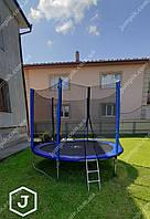 Спортивный батут Atleto диаметром 312 см для детей с сеткой